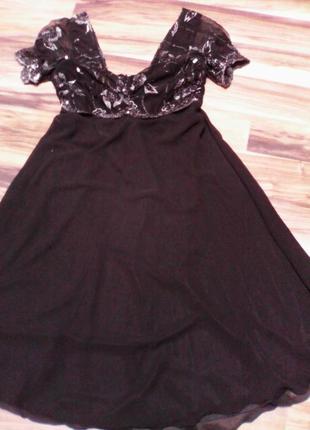 Вишукане чорне нарядне плаття