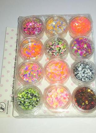 Конфетти камифубики декор для маникюра набор 12 шт