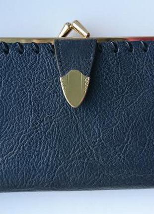 Кожаный кошелек.темно-синий.сток