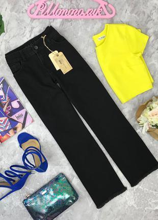 Укороченные джинсы с бахрамой zara  pn180526 zara