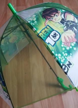 Зонт зонтик детский прозрачный купольный для мальчика бен 10