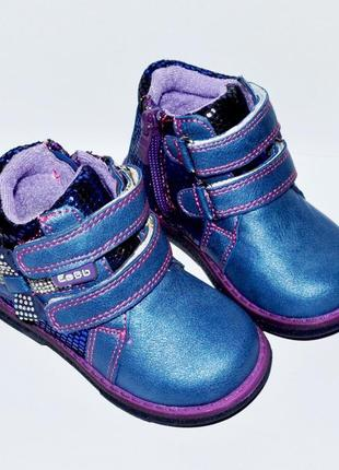 Детские ботинки р. 21, 22, 23
