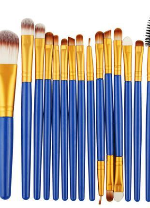 Кисти для макияжа  набор 15 шт blue/gold