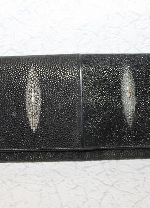 Большой кожаный кошелек из кожи ската