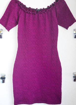 Платье миди со спущенными плечами