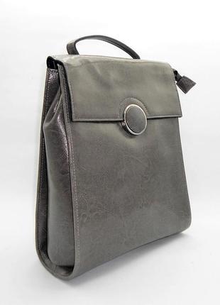 Прекрасный женский рюкзак серого цвета из натуральной кожи .    код: 3358