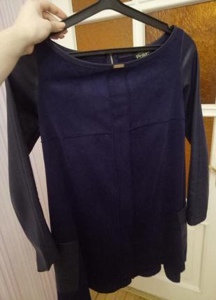 Супер платье с кожаными рукавами и карманами