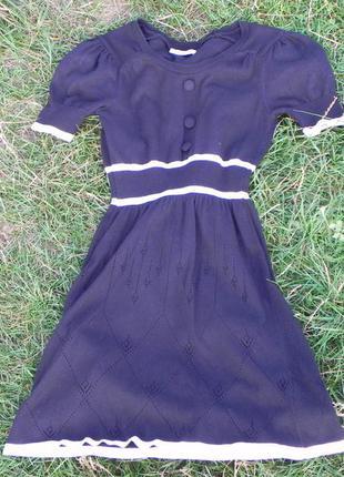 George платье