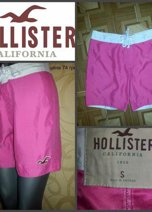 Hollister, оригинал р. s
