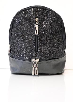 Мода 2018 рюкзак