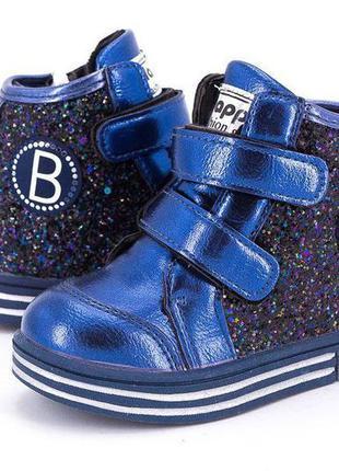 Демисезонные ботинки jong golf для девочки на липучках