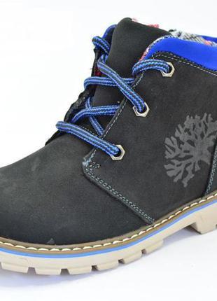 Ботинки демисезонные на шнуровке и липучке