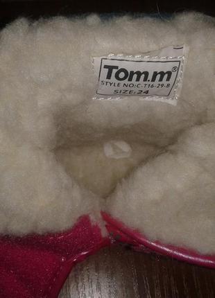 Дутики tom.m для девочки5