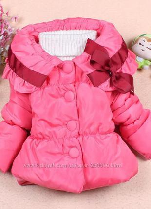 Яркие осенниевесение курточки