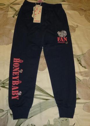 Спортивные брюки девочке р.122 grace венгрия