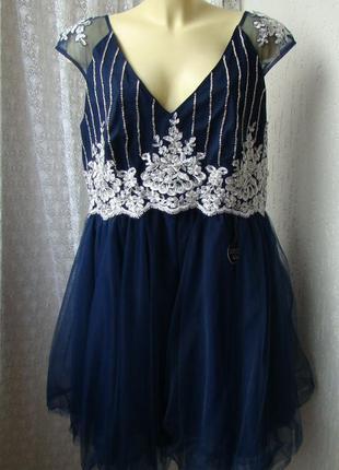 Платье шикарное вечернее батальное chi chi р.54 7658