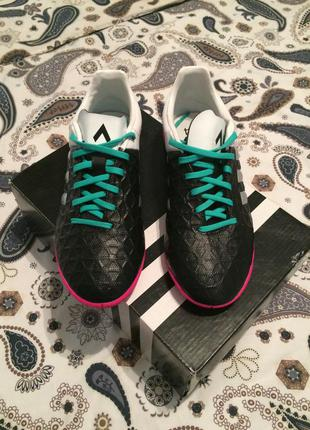 Adidas ace 15.4