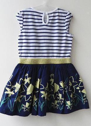 Платье с золотым поясом2