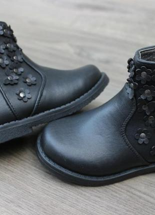 Ботинки tu 24-25 размер