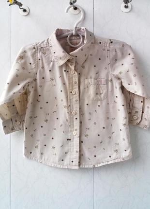 Рубашка бежевая (молочная) в узор - коричневый цветочек