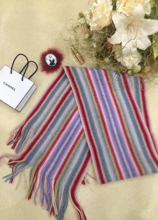 Натуральный шерстяной яркий и тёплый шарф