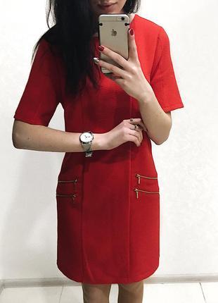 Платье с замочками