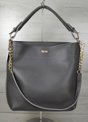 Серая сумка через плечо шоппер с ручкой на цепочке и ремешком