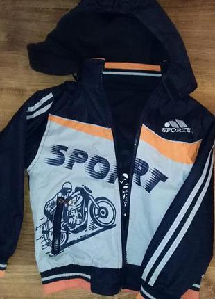 Курточка 2-стороння