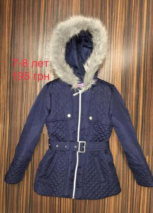 7-8 лет куртка деми
