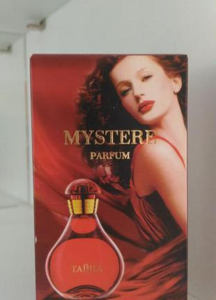 Mystere parfum очень стойкий аромат