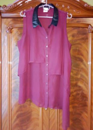 Шифоновая бордовая блуза с кожанным воротником асиметричная