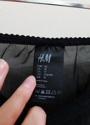 Прозрачные трусики h&m