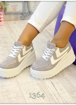 Женские кроссовки криперы на высокой белой подошве 41 р, цена - 399 ... ce7baf5b1fe