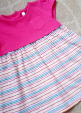 Sale!  новое красочное фирменное платье сарафан туника bhs