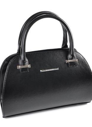Черная сумка саквояж небольшая через плечо деловая глянцевая