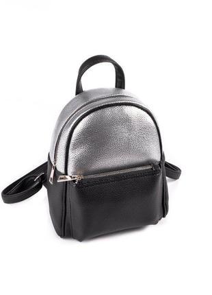 Маленький черный городской рюкзак с серебристым верхом