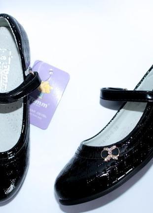 Туфли на девочку тм tom. m, р. 26, 27, 28, 29, 30, 31