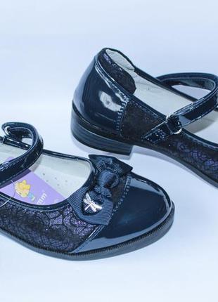 Туфли подростковые на девочку тм tom. m, р. 33, 34, 35, 36, 37, 38