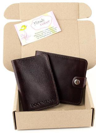 Подарочный набор №16 (коричневый): портмоне п1 + мини обложка на документы