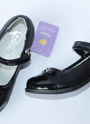 Туфли на девочку тм tom. m, р. 28, 29, 30, 31, 32, 33