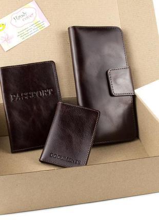 Подарочный набор №12 (коричневый): обложка на паспорт + обложка на документы + кошелек