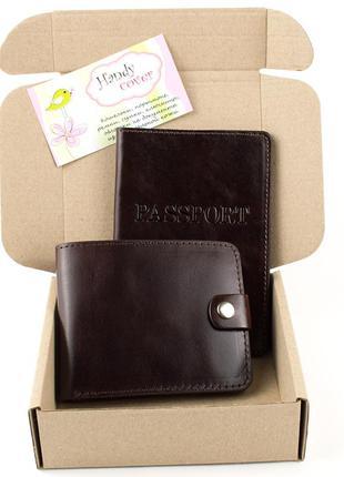 Подарочный набор №1 (коричневый): обложка на паспорт + портмоне п1