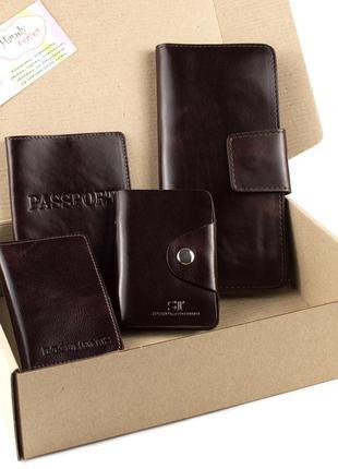 Подарочный набор №11 (коричневый): обложка на паспорт + документы + картхолдер + кошелек