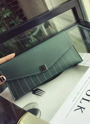 Красивый модный стильный кошелек новинка зеленый хаки