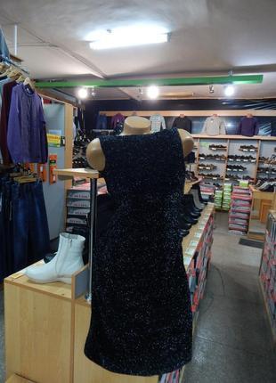 Вечернее платье эффектного кроя