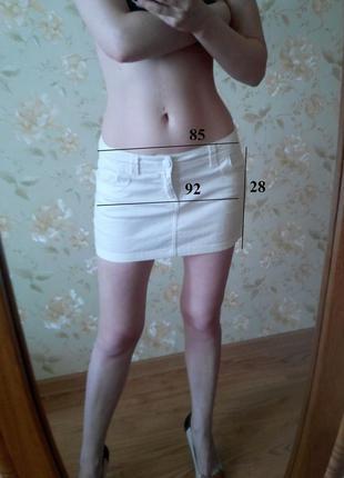 Новая коттоновая юбка от oggi