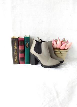 Челси на каблуках