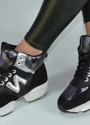 Стелька 22,5см 23,5см 24см красивые модные кроссовочки на высокой платформе!