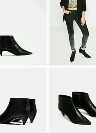 Кожаные ботинки на среднем каблуке zara
