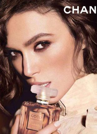 Tester chanel coco mademoiselle 100 мл